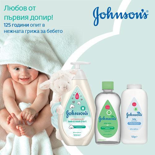 Johnson's Promo