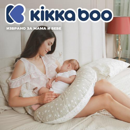 Kikka boo  Промо