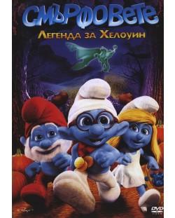 Смърфовете: Легендата за Хелоуин (DVD)