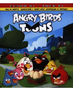 Angry Birds Toons: Анимационен сериал, сезон 1 - диск 1 (DVD)