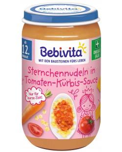 Ястие Bebivita - Макарони с домати и тиква, 250 g