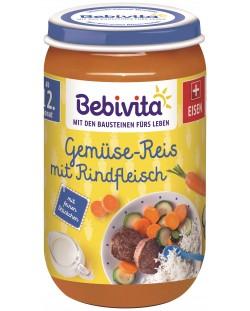 Ястие Bebivita - Зеленчуци, ориз и телешко месо, 250 g