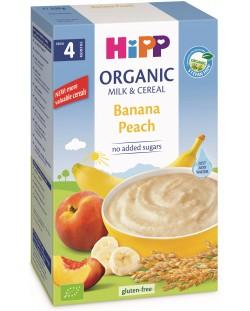 Био млечна инстантна каша Hipp Лека нощ - Банан и праскова, 250 g