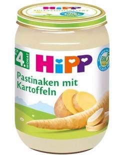 Био зеленчуково пюре Hipp - Пащърнак с картофи, 190 g