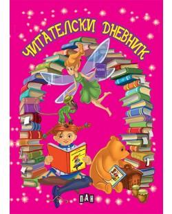 Читателски дневник с цветни илюстрации: Пипи, фея, Мечо Пух (розов)