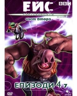 Ейс Светкавицата - Епизоди 4-7 (DVD)