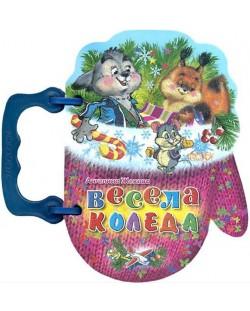 Книжка с дръжка: Весела Коледа (Ръкавичка със зайче)