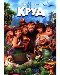 Круд (DVD)