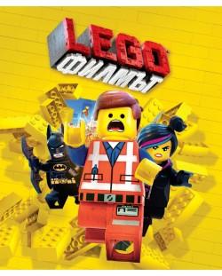 Lego: Филмът (Blu-Ray)