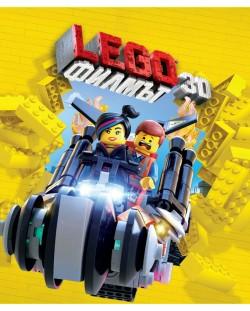 Lego: Филмът 3D (Blu-Ray)