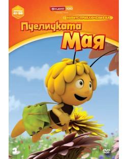 Новите приключения на пчеличката Мая - диск 3 (DVD)