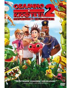 Облачно с кюфтета 2 (DVD)