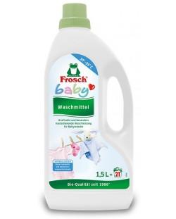 Перилен препарат за бебешки дрехи Frosch, 1.5 l