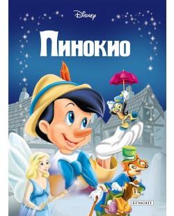 Пинокио (Приказна колекция)