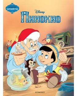 Чародейства: Пинокио