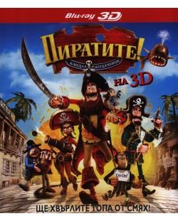 Пиратите! Банда неудачници 3D (Blu-Ray)