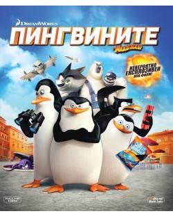 Пингвините от Мадагаскар (Blu-Ray)