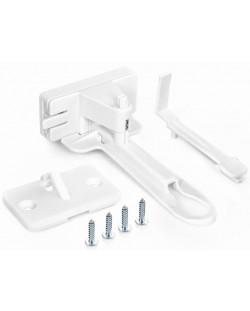 Предпазно заключване на чекмедже за прибори Reer, 2 броя