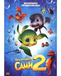 Приключенията на Сами 2 (DVD)