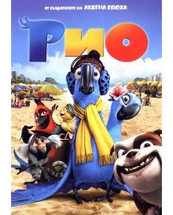 Рио (DVD)