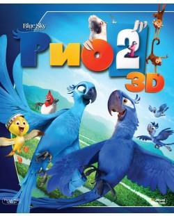 Рио 2 3D (Blu-Ray)