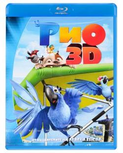 Рио 3D (Blu-Ray)