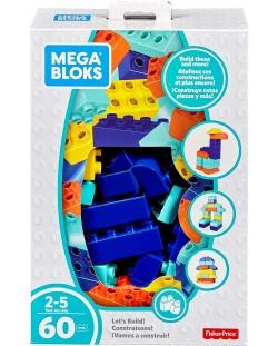 Строителни блокчета Fisher Price Mega Bloks - 60 части