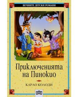 Вечните детски романи 6: Приключенията на Пинокио