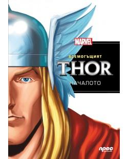 Всемогъщият Thor: Началото