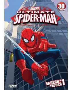 Залепи и играй 1: The Ultimate Spider-Man + 30 стикера