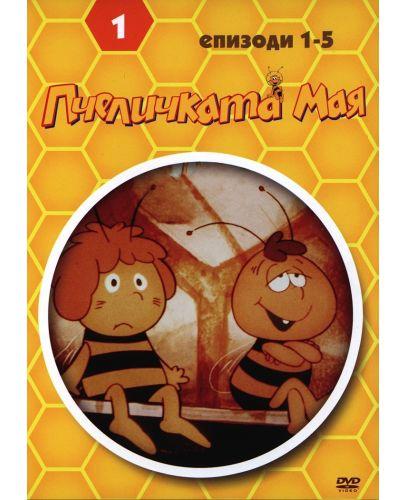 Пчеличката Мая - диск 1 (DVD) - 1