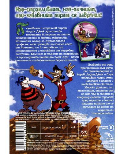 Пиратът Лудия Джак - част 3 (DVD) - 2