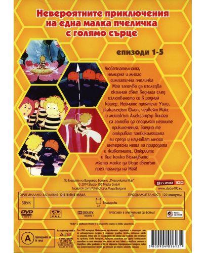 Пчеличката Мая - диск 1 (DVD) - 2