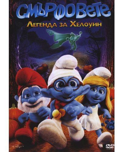 Смърфовете: Легендата за Хелоуин (DVD) - 1