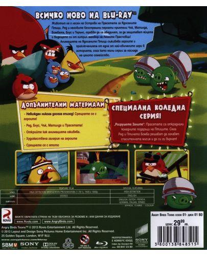 Angry Birds Toons: Анимационен сериал, сезон 1 - диск 1 (Blu-Ray) - 2