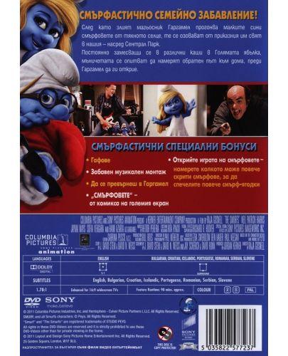 Смърфовете (DVD) - 3