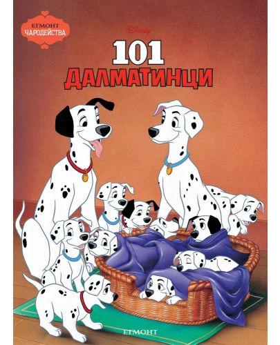 Чародейства: 101 далматинци - 1