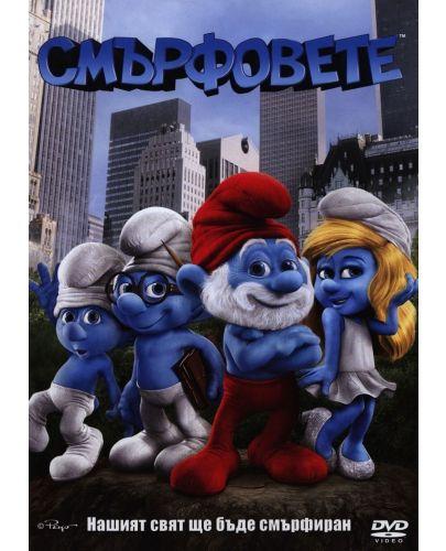 Смърфовете (DVD) - 1