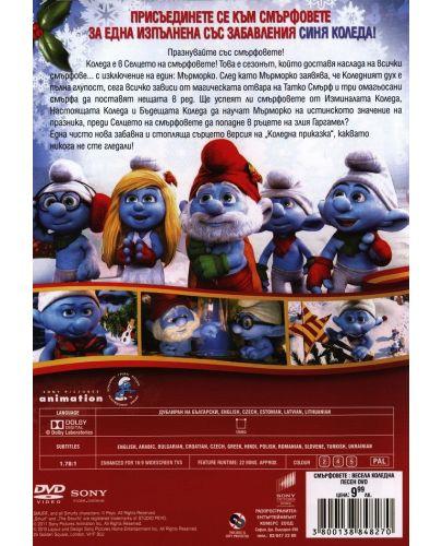 Смърфовете: Весела коледна песен (DVD) - 2