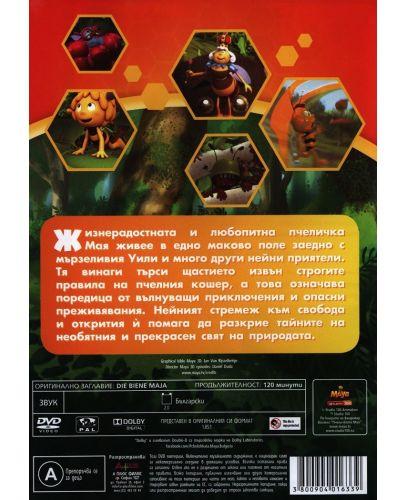 Новите приключения на пчеличката Мая - диск 1 (DVD) - 2