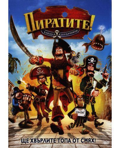 Пиратите! Банда неудачници (DVD) - 1
