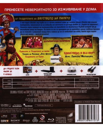 Пиратите! Банда неудачници 3D (Blu-Ray) - 3