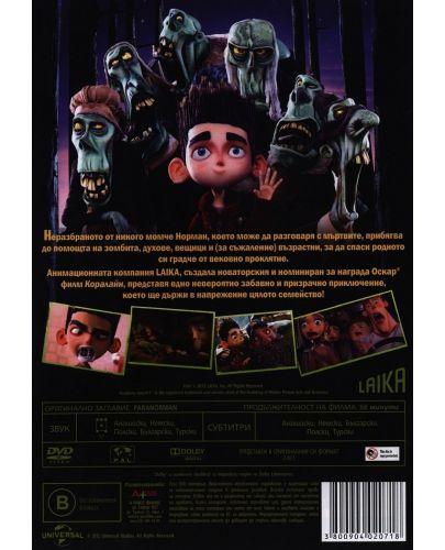 ПараНорман (DVD) - 3