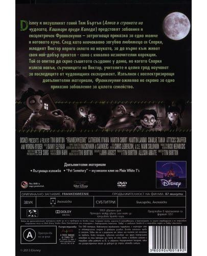 Франкенуини (DVD) - 3