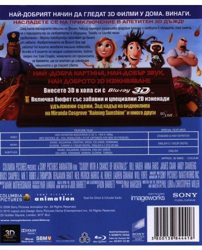 Облачно с кюфтета 3D (Blu-Ray) - 3