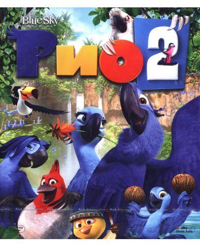 Рио 2 (Blu-Ray) - 1