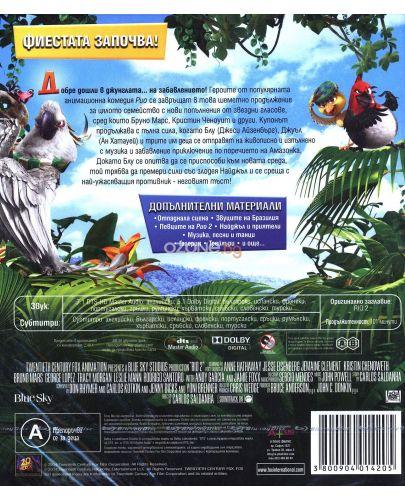 Рио 2 (Blu-Ray) - 3
