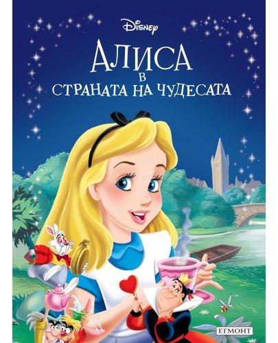 Приказна колекция: Алиса в страната на чудесата - 1