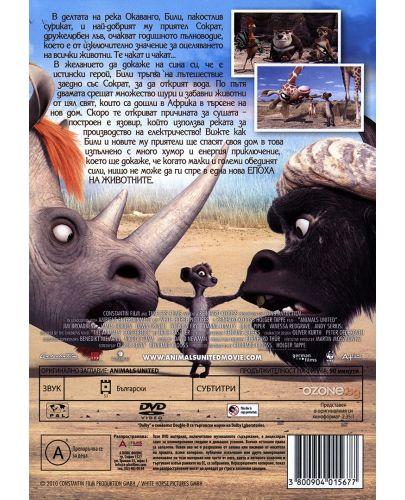 Епоха на животните (DVD) - 3