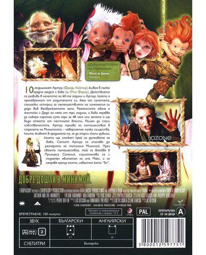 Артур и минимоите (DVD) - 3